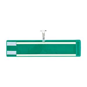腕章−400 (反射緑) 140402