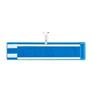 腕章−400 (反射青) 140406