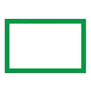 区画標識 区画−200 (G) 143202