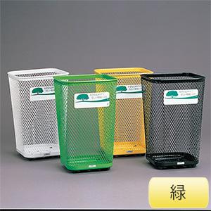 グランドコーナーボックス DS−197−444 緑 146052