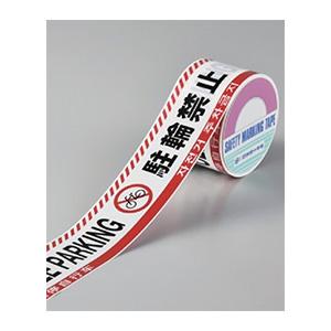 バリケードテープ BT−60I 駐車禁止 147022