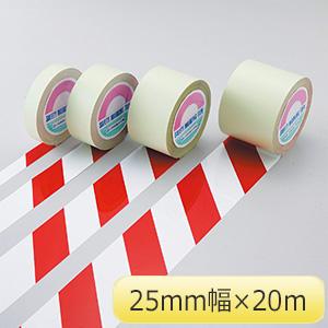 ガードテープ GT−252WR 白/赤 148043