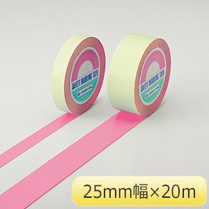 ガードテープ GT−252P ピンク 148047