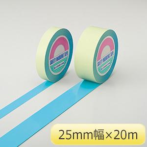 ガードテープ GT−252SB 水色 148048