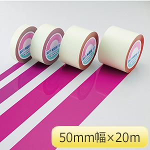 ガードテープ GT−502RP 赤紫 148081