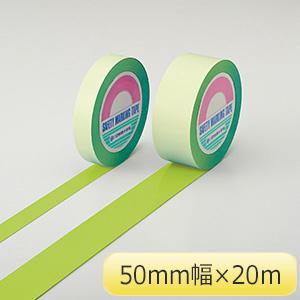 ガードテープ GT−502YG 148086