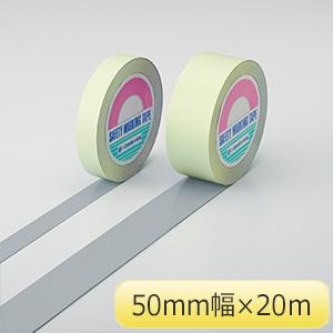 ガードテープ GT−502GL グレー 148089