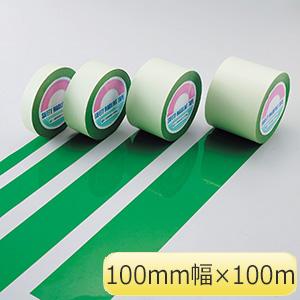 ガードテープ GT−101G 緑 148132
