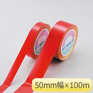 ガードテープ (再はく離タイプ) GTH−501R 赤 149034