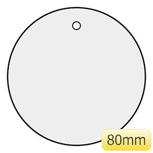 アルミバルブ開閉札 特15−143 158070