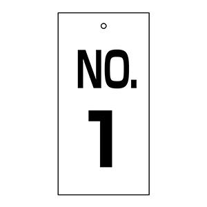 バルブ標示板 特16−1 NO.1 167001