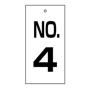 バルブ標示板 特16−4 NO.4 167004