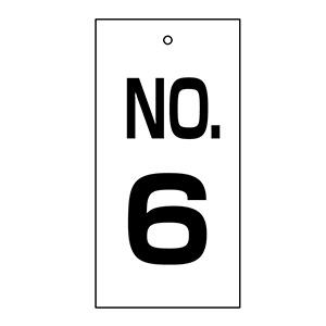 バルブ標示板 特16−6 NO.6 167006