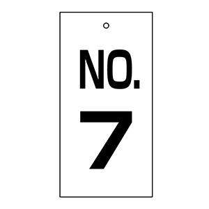 バルブ標示板 特16−7 NO.7 167007