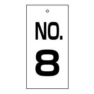バルブ標示板 特16−8 NO.8 167008