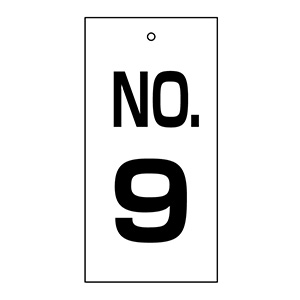 バルブ標示板 特16−9 NO.9 167009