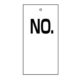 バルブ標示板 特16−100 NO.167100