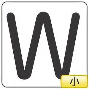 数字表示ステッカー HA−W (5P) 小 172723