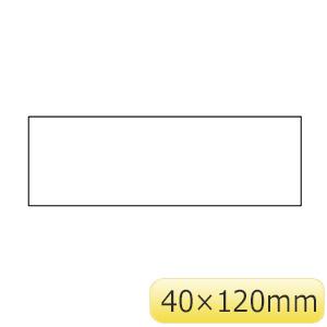 配管・流体明示ステッカー 流体−40L ベースプレート 173300