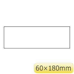 配管・流体明示ステッカー 流体−60L ベースプレート 173500