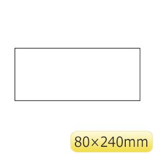 配管・流体明示ステッカー 流体−80L ベースプレート 173700