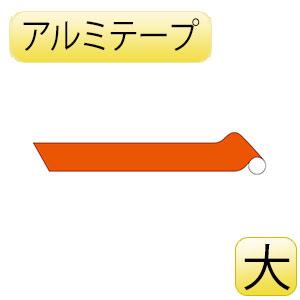 JIS配管識別テープ AH504(大) 黄赤 185504