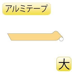 JIS配管識別テープ AH506(大) 薄い黄 185506