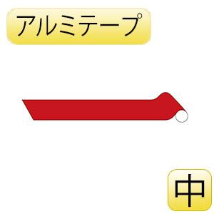 JIS配管識別テープ AH501(中) 赤 186501