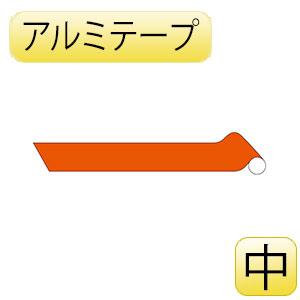 JIS配管識別テープ AH504(中) 黄赤 186504