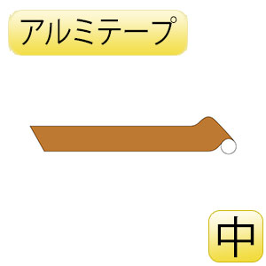 JIS配管識別テープ AH505(中) 茶 186505