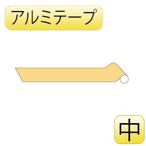 JIS配管識別テープ AH506(中) 薄い黄 186506