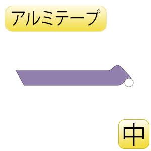 JIS配管識別テープ AH508(中) 灰紫 186508