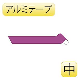 JIS配管識別テープ AH509(中) 赤紫 186509