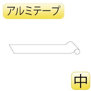 JIS配管識別テープ AH510(中) 白 186510