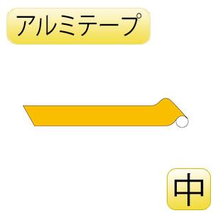JIS配管識別テープ AH519(中) 黄 186519