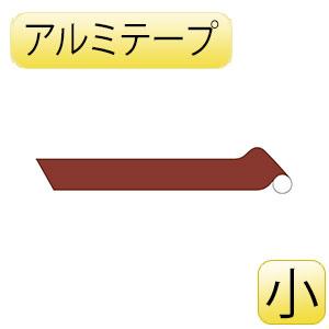JIS配管識別テープ AH502(小) 暗い赤 187502