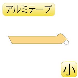 JIS配管識別テープ AH506(小) 薄い黄 187506