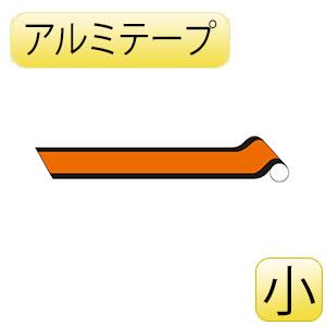 JIS配管識別テープ AH514(小) 危険表示 187514