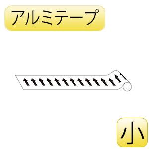 JIS配管識別テープ AH518(小) 方向表示 187518