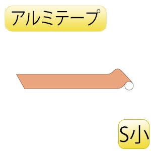 JIS配管識別テープ AH503(S小) 薄い黄赤 188503