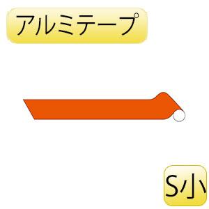 JIS配管識別テープ AH504(S小) 黄赤 188504