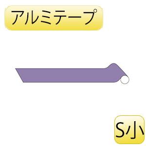 JIS配管識別テープ AH508(S小) 灰紫 188508