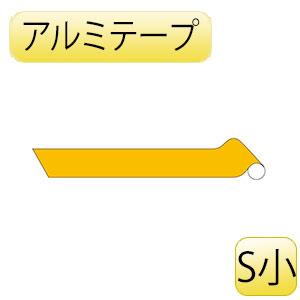JIS配管識別テープ AH519(S小) 黄 188519