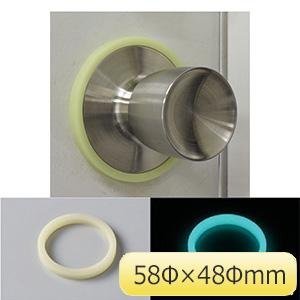 安心光 ドアノブ用ASK−001 189001