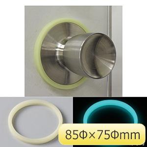 安心光 ドアノブ用ASK−004 189004