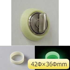 安心光 ドアノブ用ASK−007 189007