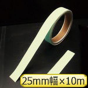 高輝度蓄光テープ BBA−2510 189251