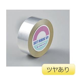アルミ粘着テープ AH−130 ツヤあり 50mm幅×50m 190130