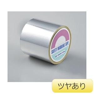アルミ粘着テープ AH−136 ツヤあり 100mm幅×20m 190136