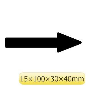 配管方向表示ステッカー 貼矢79 黒 中 193379 10枚入